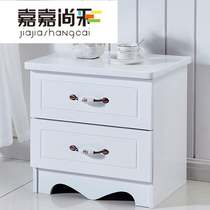 Painted bedside table simple modern locker Bedroom bedside cabinet white storage cabinet