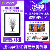 (Official) palm reading iReader T6 pure screen paper book reader ink screen backlight 6-inch ink screen e-book touch screen reader to send boys and girls to send children gifts