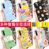 oppok5 phone case pcnmoo male PCNM00 soft 6.4 inch Opper k5 tempered film OPPO K5 anti-fall popK5 bracket opppK5 protective case oppeK5 cartoon opp0K5 fashion.
