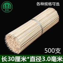 Barbecue bamboo 30cm*3 0mm lamb kebab bamboo sticks one-time string incense Oden barbecue