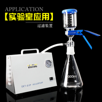 Dar tuo oil-free diaphragm vacuum pump VP-10L negative pressure portable laboratory suction pump pump suction bottle