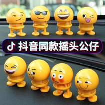 Car interior decoration car on the small yellow people Net red expression bag shaking head doll spring vibration sound with the decoration