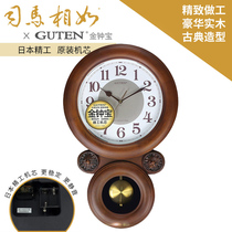 Jin Zhongbao Shimu newspaper when the wall clock living room decorated European retro clock Chinese wind creative bell-ringing Chinese-style clock.