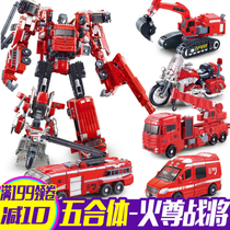 Land tyrants deformation childrens toys King Kong fire respect War will rescue Autobots robot fire motorcycle excavator