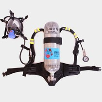 Carbon fiber single RHZKF6 8L positive pressure air respirator test report Fire life-saving self-sufficiency