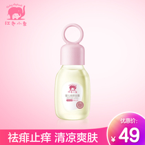 Red Elephant baby to remove rashes baby flower flower herbs anti-itching genuine children cool bath
