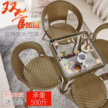 Imitation rattan chair three sets of small square coffee table balcony table and chairs leisure tables and chairs Teng chair outdoor woven small round table chair