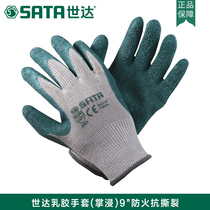 Shi Da laobao supplies electrical engineering beads non-slip gloves protective engineering gloves wear point plastic FS0301