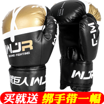 Martial arts giant boxing gloves adult children Sanda boxing gloves men and women training Muay Thai half-finger combat fight sandbags