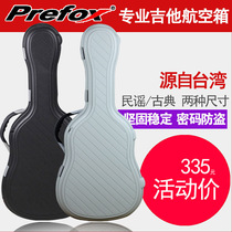 prefox ballad carbon fiber guitar box classical guitar box 38 39 40 41 inch piano box