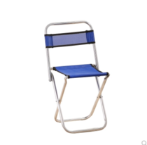 Thickened foldable stool adult with back-to-back Mazza portable folding chair outdoor fishing stool Maza small chair