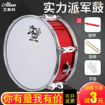 Eisenle small snare 8 11 13 14 inch stainless steel double tone student adult drum number Team snare drum instrument