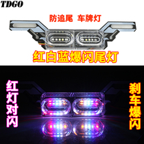 Battery car electric night riding taillights night lights colorful flashing lights decorative motorcycle taillights modified warning