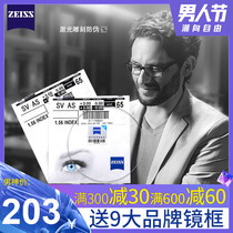 Zeiss a series anti-blue light 1 74 new clear sharp diamond cube 1 67 aspherical myopic glasses official flagship