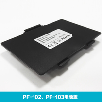 PF-102 103 battery cover
