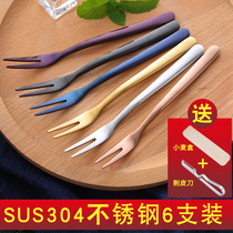 304 ensemble de fruits en acier inoxydable Western fork European creative moon cake fork fruit dessert cake fork