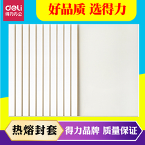 Powerful Hot melt envelope binding machine hot melt envelope Adhesive transparent cover A4 binding contract tender Covers