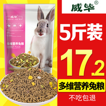 20 pet rabbit food rabbit feed 10 guinea pig Dutch pig baby rabbit rabbit 5 pounds loaded food supplies
