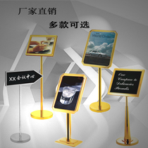High-end creative British titanium signs Hotel Guide brand water poster stand display sign sign
