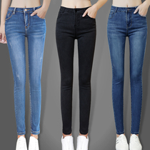 High waist jeans female nine pants spring and Autumn 2018 new Korean version was thin students stretch tight feet trousers