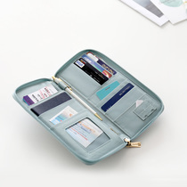 Carrefour document protection cover ticket storage bag multi-purpose travel passport bag portable travel card wallet