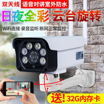Surveillance camera night vision outdoor mobile phone remote wifi Wireless probe indoor home monitor HD set