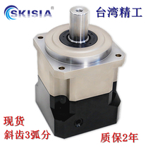 Precision helical gear planetary reducer 90 130 servo motor 750W 1 5KW 3 5 arc points P1 precision