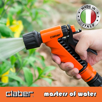Italy ka pa claber flower car wash water gun high pressure water gun sprinklers gardening tools garden irrigation supplies