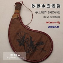 Xinjiang pure handmade sheepskin products water bag jianhu Mongolian characteristics of Tourism souvenir crafts soft wine bag pendant