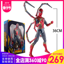 In the real genuine Marvel Spider-Man toy figurine luminous hand model movable doll ornaments birthday gift