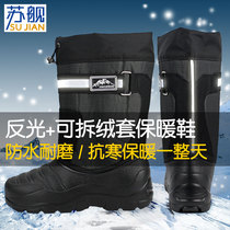 Soviet winter spring male fishing shoes boots waterproof non-slip cold warm shoes rock fishing ice fishing snow shoes fishing gear