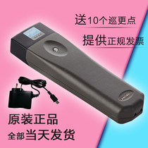 Landward l3000ef1 charging patrol machine security patrol stick controller patrol instrument Patrol point inspection device