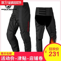 ROCK BIKER motorcycle riding pants men Winter women motorcycle equipment pants windproof warm waterproof pants