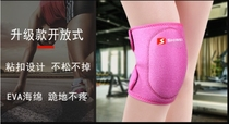 Special kneeling knee-guard male sports adults kneeling easy female dance thick protective paint volleyball hip-hop summer.