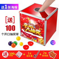 Draw box transparent acrylic plus number cute lucky table tennis toy touch prize box fun creative plastic lottery box large lottery props hole Award small catch box personality