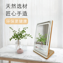 led makeup mirror with lamp desk net Red female fill light portable small mirror dormitory desktop folding portable vanity mirror