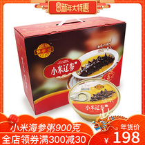 Double Hall sea cucumber millet porridge 900g broth heating instant Dalian wild liaozheng nutrition breakfast frozen cooked food