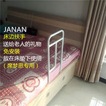 Home elderly bedside handrail get up booster pregnant women safe up guard fence bracket elder care assistant