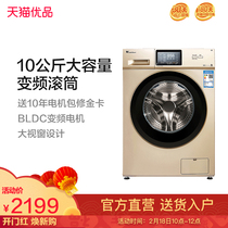 Littleswan small Swan TG100V120WDG 10kg kg inverter roller washing machine