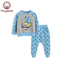 Youbei Yi childrens cartoon sweater suit baby autumn boy clothes baby long-sleeved pants two-piece