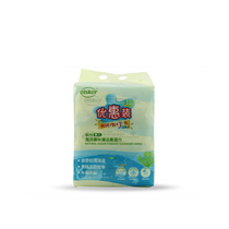 Baby sea essence clean soft wipes 80 pieces*3