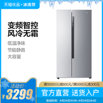 Haier Haier BCD-572WDENU1 572 liters WIFI intelligent frequency air-cooled frost-free refrigerator door