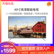 Haier Haier LE49C51 49 inch 16G HD smart voice LCD flat panel TV 50 48