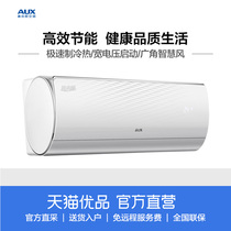 AUX Ox KFR-35GW bpr3nya19+1 Large 1.5 heating and cooling air conditioning frequency conversion level 1