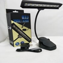 9LED piano lamp USB rechargeable guitar sheet music lamp clip LED guzheng violin spectrum clip lamp lamp
