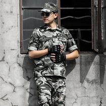 Camouflage suit men and women spring and autumn uniforms military training clothes Field Service Special Forces Training Service wear-resistant CS combat clothing