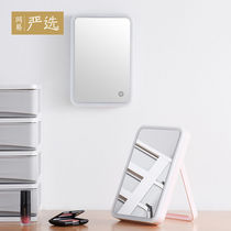 NetEase strict selection of LED Lampstand-style cosmetic mirror portable mirror desktop with light female students beauty makeup mirror