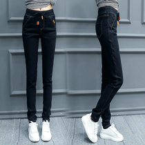 Ladies jeans 2019 new casual spring and autumn winter pants wear womens spring pants elastic feet trousers