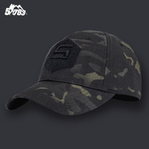 Military fans supplies 511 tactical hat male special forces baseball cap Benni camouflage cap outdoor peaked hat military female