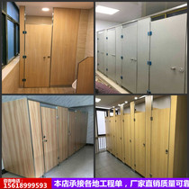 Public health partition plate anti-fold special shower room partition wall school bathroom partition office building toilet partition